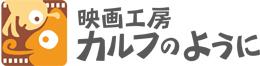 karufu-logo260