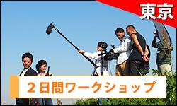 top_banner_tokyo